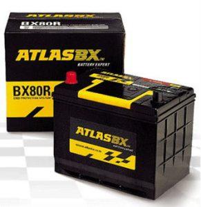 Ắc quy Atlas 55ah - 12v (MF 55559/65)