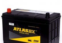 Ắc quy Atlas 90ah - 12v (MF 105D31 L/R)