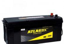 Ắc quy Atlas 120ah - 12v (MF 135F51)