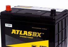 Ắc quy Atlas 70ah - 12v (MF 80D26 R/L)