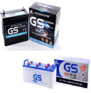 Ắc quy GS 65ah - 12v (NS70)