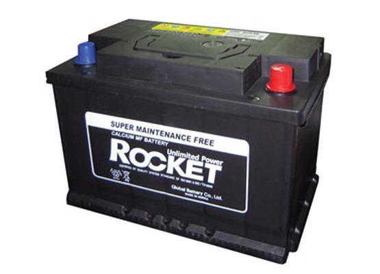 Ắc quy Rocket 55ah - 12v (55559/555565) bán tại Hà Nội