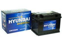 Bảng giá ắc quy Hyundai - Đã bao gồm thay lắp tận nơi tại Hà Nội