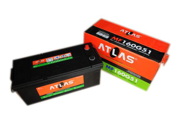 Ắc quy Atlas 200ah-12v (mf210h52) - nhập khẩu từ Hàn Quốc.